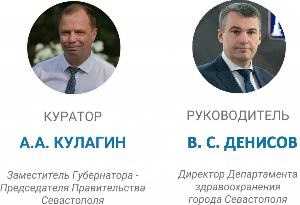 НП руководители.png